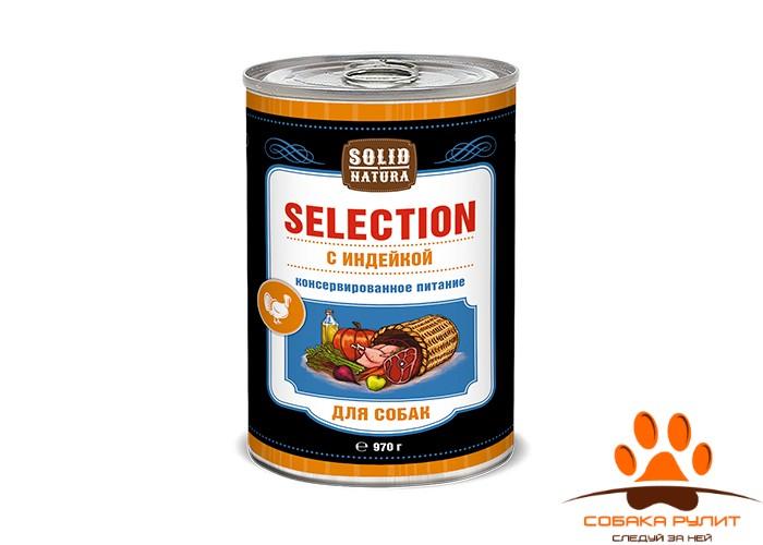Solid Natura Selection Индейка влажный корм для собак