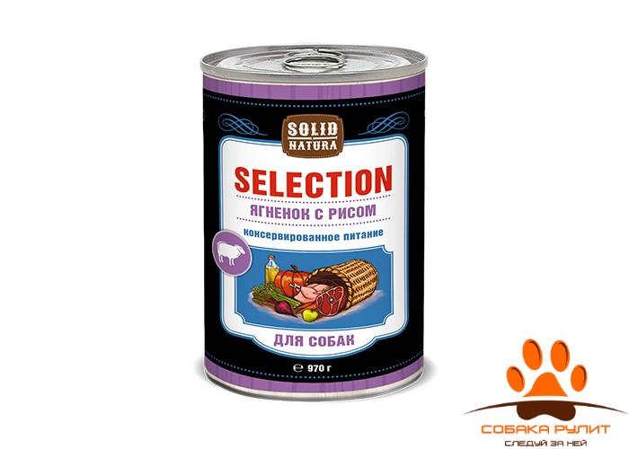 Solid Natura Selection Ягненок с рисом влажный корм для собак
