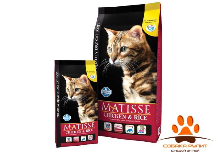 Farmina Matisse Cat Chicken & Rice