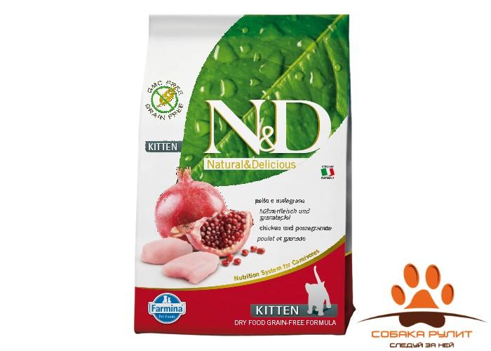 Farmina N&D Cat Chicken & Pomegranate Kitten
