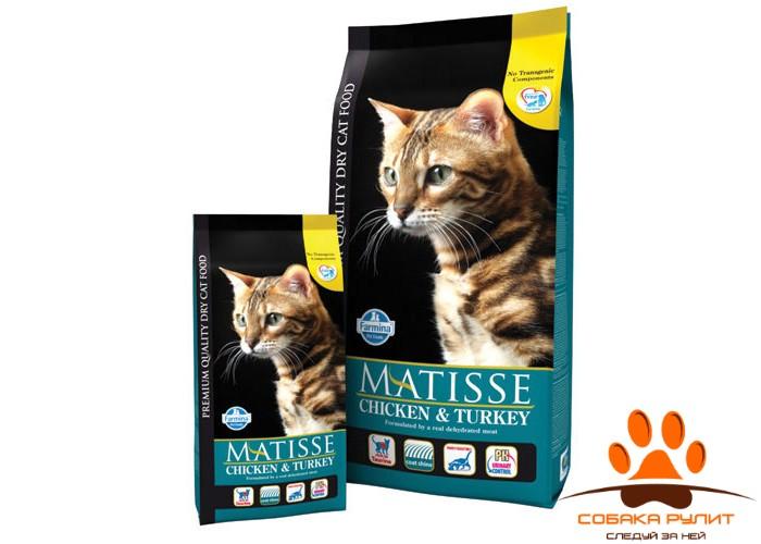 Farmina Matisse Cat Chicken & Turkey