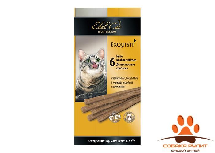 EDEL CAT Лакомства – Деликатесные колбаски/ Курица, индейка, дрожжи