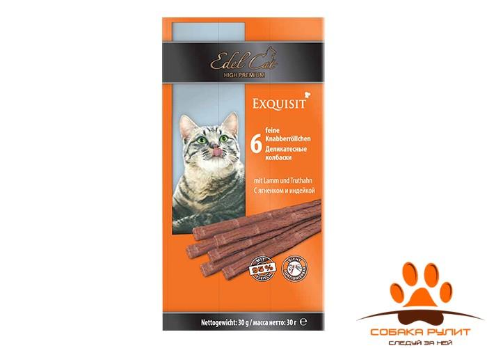 EDEL CAT Лакомства – Деликатесные колбаски/ С ягненком и индейкой