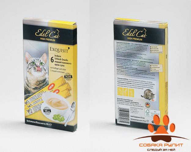 Edel Cat Лакомства Крем-суп с птицей и печенью