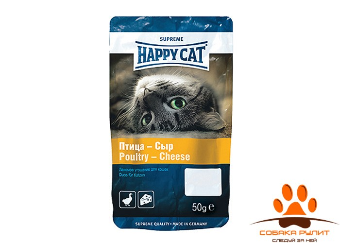 HAPPY CAT Лакомства – угощение с птицей и сыром 50гр