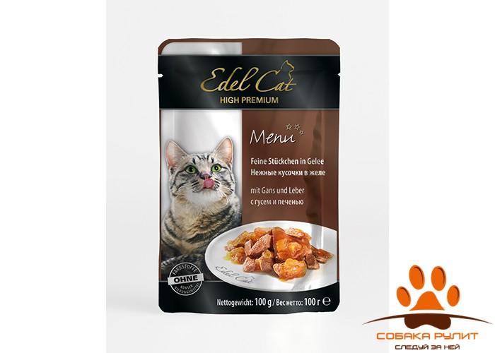 EDEL CAT Кусочки мяса/ Гусь и печень 100гр