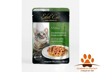 EDEL CAT Кусочки мяса/ Индейка и утка 100гр