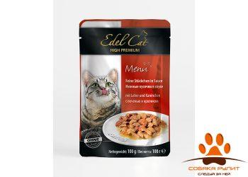EDEL CAT Кусочки мяса/ Печень и кролик 100гр