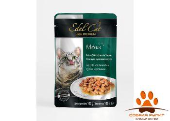 EDEL CAT Кусочки мяса/ Утка и кролик 100гр