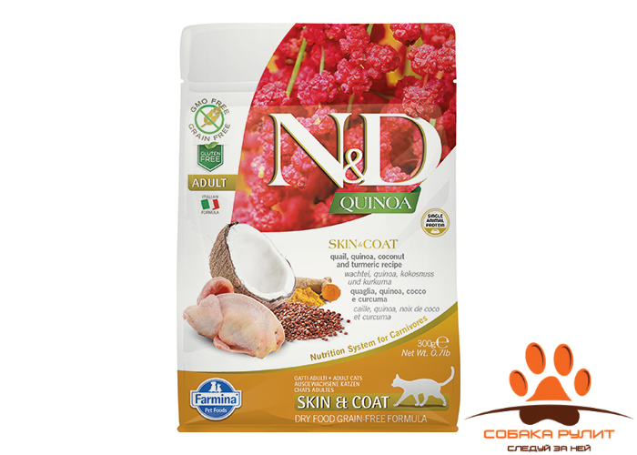 Farmina N&D Cat Quinoa Skin&coat Quail