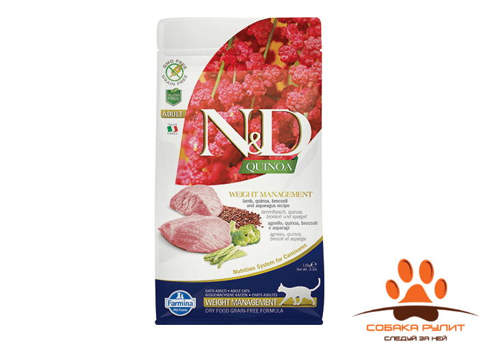 Farmina N&D Cat Quinoa Weight Management Lamb