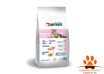 Корм Ontario для котят с курицей