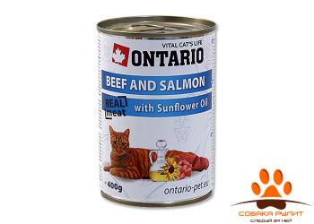 Ontario консервы для кошек: говядина и лосось 400г