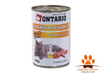 Ontario консервы для кошек: курица и кролик 400г