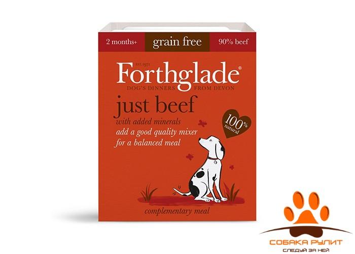 FORTHGLADE Just Beef Grain Free. Мясо говядина. Беззерновое пате для взрослых собак 395 гр.