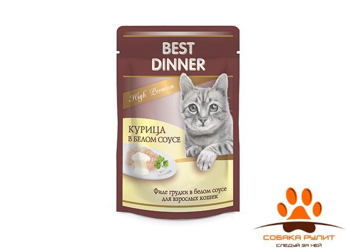 BEST DINNER «Курица в белом соусе»