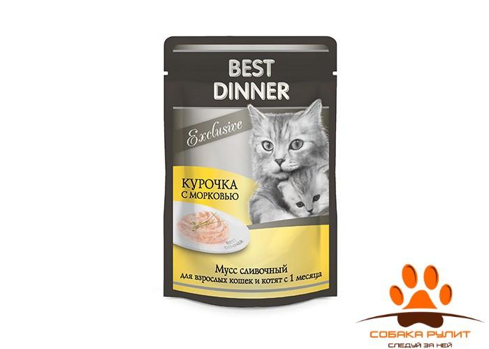 BEST DINNER Мусс сливочный «Курочка с морковью» для котят с 1 мес.