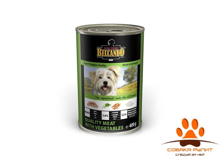 """Belcando консервы для собак """"Мясо с овощами"""""""