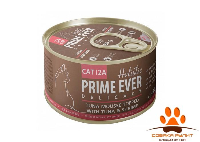 Prime Ever 2A Delicacy Мусс тунец с креветками влажный корм для кошек жестяная банка 0,08 кг