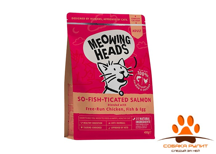"Корм Barking Heads для взрослых кошек, с лососем, курицей и рисом ""Фиш-гурман"""