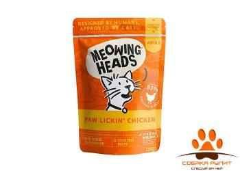 """Barking Heads паучи для кошек и котят, с курицей и говядиной """"Куриное наслаждение"""" 100г"""