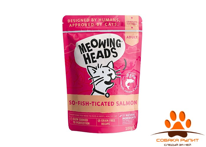 """Barking Heads паучи для кошек и котят, с лососем, курицей и говядиной """"Фиш-гурман"""" 100г"""