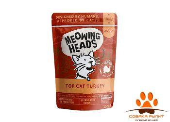 """Barking Heads паучи для кошек с индейкой, говядиной и курицей """"Аппетитная индейка"""" 100г"""