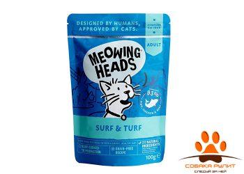 """Barking Heads паучи для кошек с сардинами, тунцом, курицей и говядиной """"Все лучшее сразу"""" 100г"""