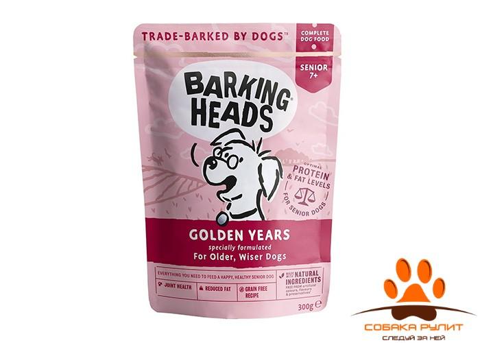 """Barking Heads паучи для собак старше 7 лет """"Золотые годы"""" 300г"""