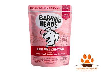 """Barking Heads паучи для собак с говядиной и бурым рисом """"Вуф-строганов"""" 300г"""