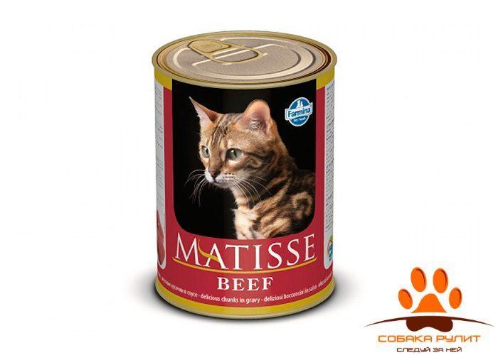 Matisse консервы для кошек Кусочки в соусе с говядиной 405 г