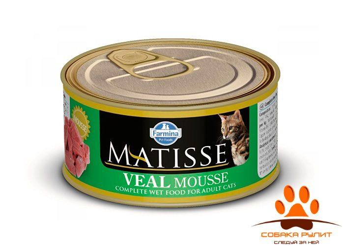 Matisse консервы для кошек Мусс с телятиной 85 г