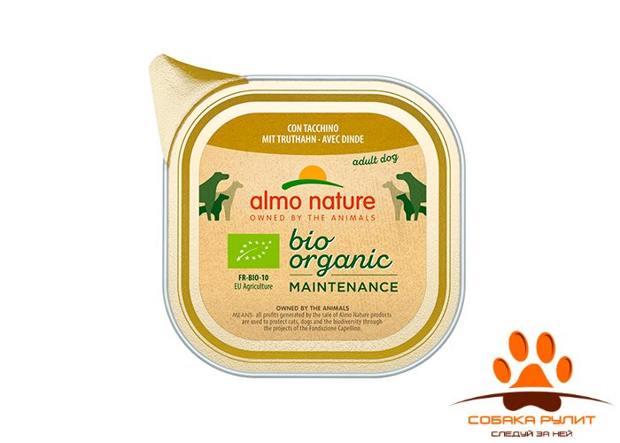 Almo Nature паштет для собак с индейкой, Bio Pate Turkey