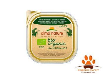Almo Nature паштет для собак, с курицей и брокколи, Bio Pate Chicken&Brocolli 300г