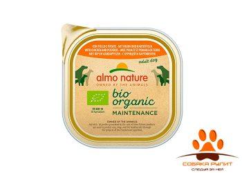 Almo Nature паштет для собак, с курицей и картофелем, Bio Pate Chicken&Potatoes