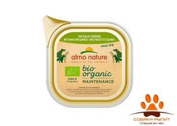 Almo Nature паштет для собак, с курицей и овощами, Bio Pate Chicken&Vegetables