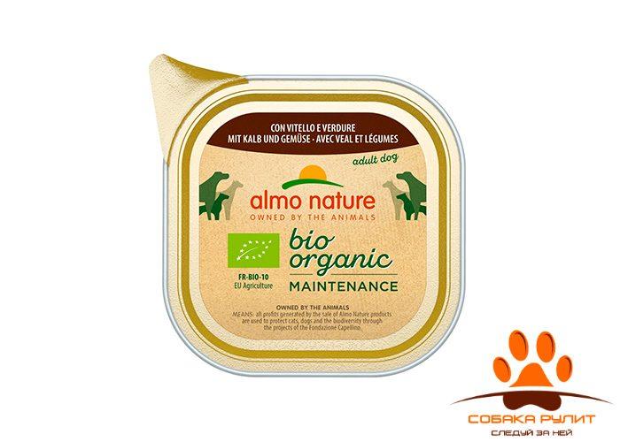 Almo Nature паштет для собак, с телятиной и овощами, Bio Pate Veal&Vegetables