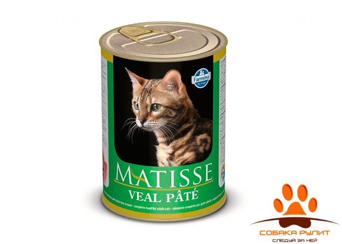 Matisse консервы для кошек Паштет с телятиной 400 г