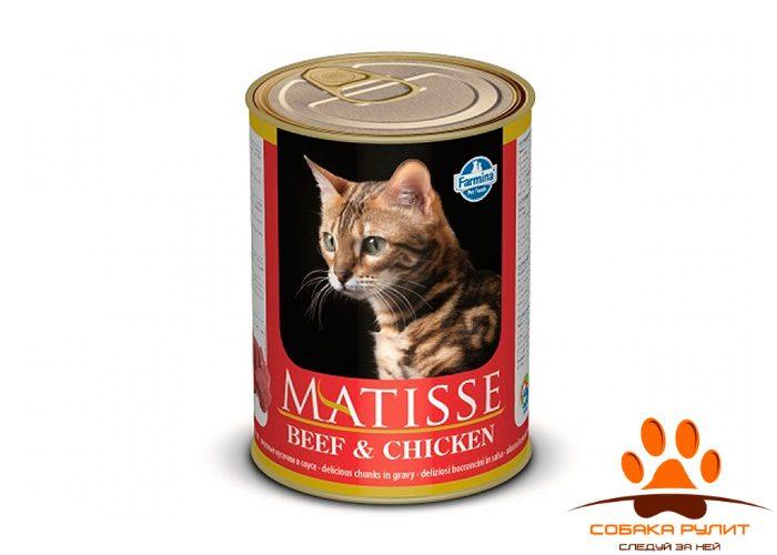 Matisse консервы для кошек Кусочки в соусе говядина и курица 405 г