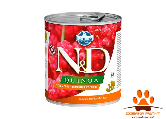 Farmina N&D Dog Quinoa Wet Herring & Coconut