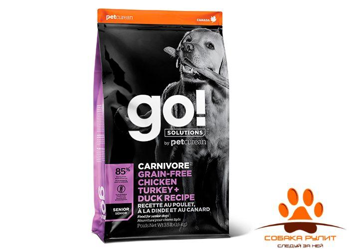 Корм GO! Natural беззерновой для пожилых собак всех пород 4 вида мяса: Индейка, Курица, Лосось, Утка, GO! CARNIVORE GF