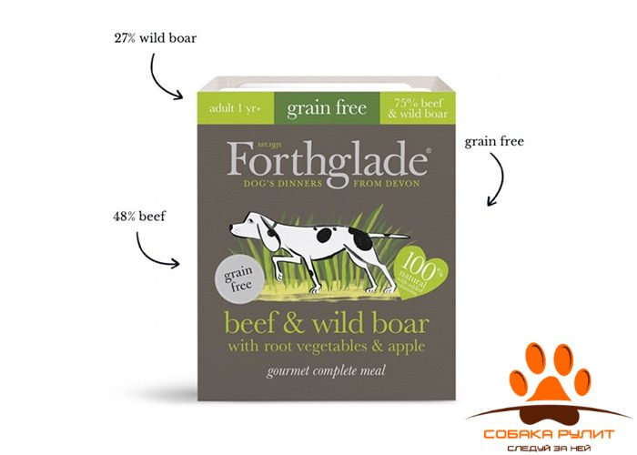 FORTHGLADE Gourmet Beef & Wild Root, Vegetables & Apple Natural Grain Free Мясо дикого кабана с яблоком