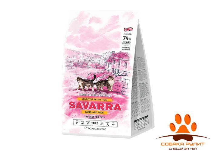 SAVARRA Sensitive Cat Сухой корм для/кошек с чувствительным пищеварением Ягненок/рис