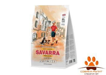 SAVARRA Puppy Сухой корм д/щенков Индейка/рис
