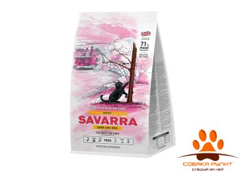 SAVARRA Adult Cat Lamb Сухой корм для/кошек Ягненок/рис