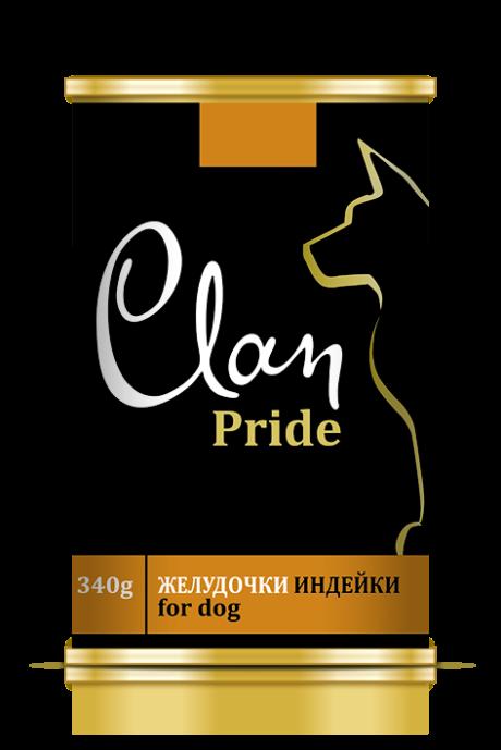 CLAN PRIDE консервы для собак 340 г Желудочки Индейки