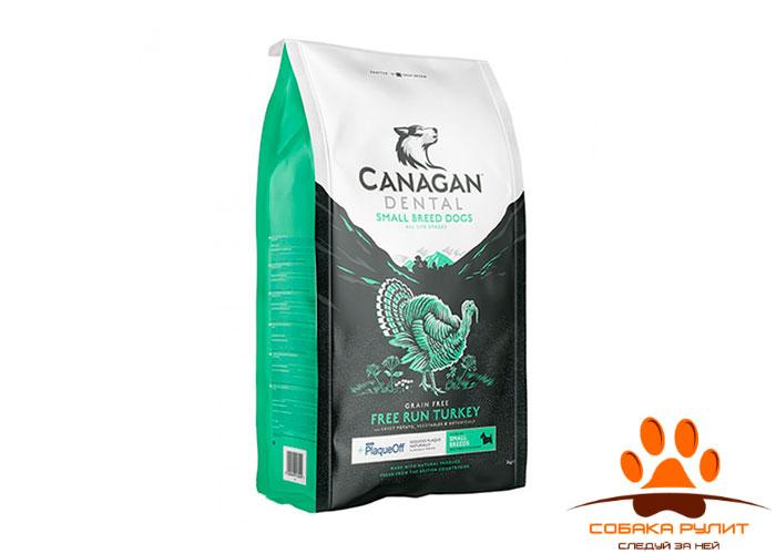 CANAGAN Grain Free, FREE-RUN TURKEY DENTAL, корм  для мелких пород собак всех возрастов и щенков, Индейка, с добавкой для ухода за полостью рта
