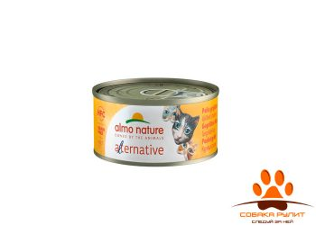 Almo Nature Alternative консервы для кошек, HFC ALMO NATURE ALTERNATIVE CATS 70г (в ассортименте)