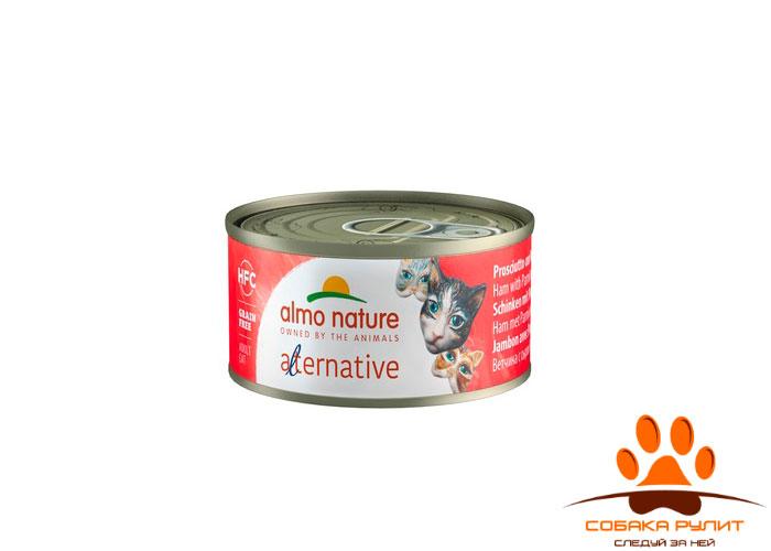 Almo Nature Alternative консервы для кошек, HFC ALMO NATURE ALTERNATIVE CATS 70г (в ассортименте)