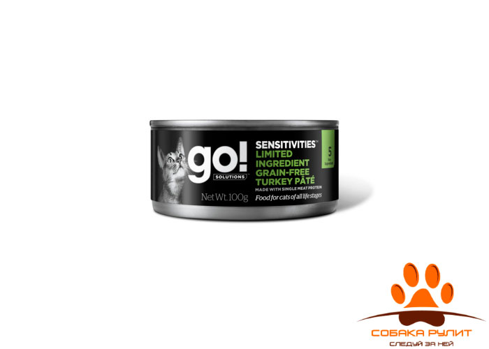 Go! консервы беззерновые с индейкой для кошек с чувствительным пищеварением, GO! Limited Ingredient Grain-Free Turkey Pâté for cats